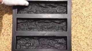 Полиуретановые формы для производства искусственного камня «Рваный кирпич»(Наш сайт www.decora.prom.ua тел. +380503308709 и +380965400006. Полиуретановые формы для производства искусственного камня «Рван..., 2014-04-01T16:06:01.000Z)