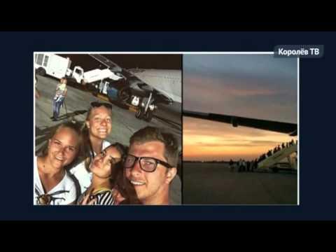 Федеральные телеканалы по ошибке «похоронили» семейную пару из Королёва
