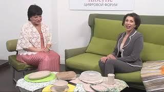 НовинкаЭко-посуда с волокном пшеницы