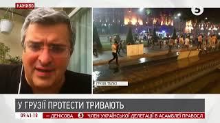 Протести у Грузії не вщухають: вимоги активістів | Гела Васадзе | ІнфоДень