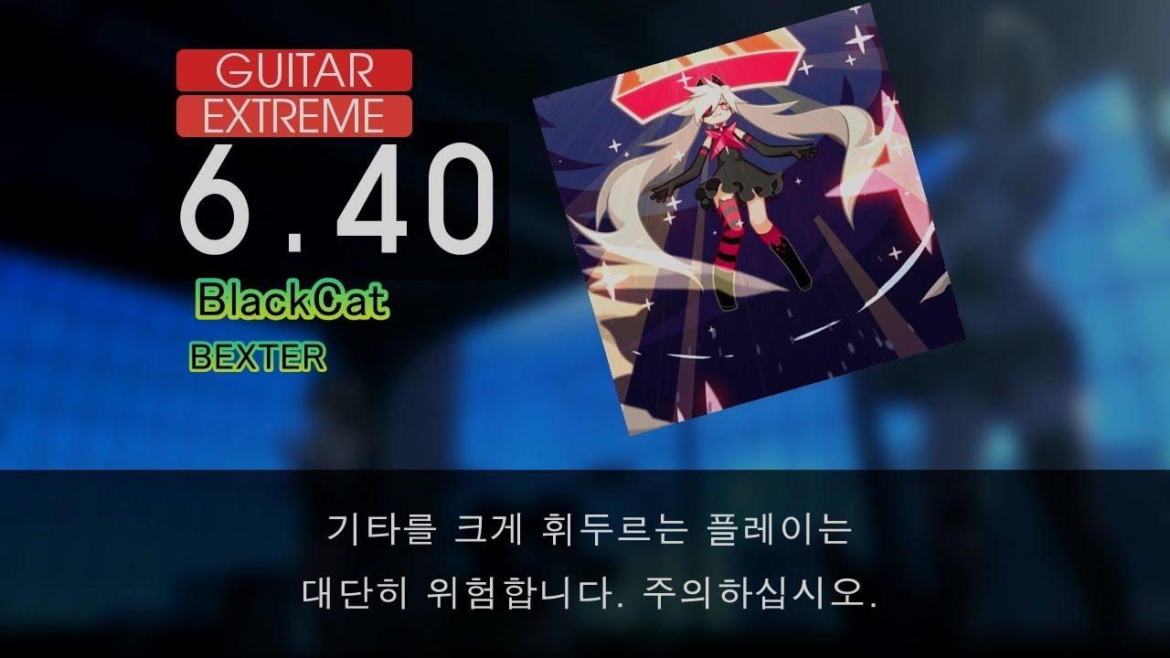 [DTXmania] BlackCat - Extreme Guitar