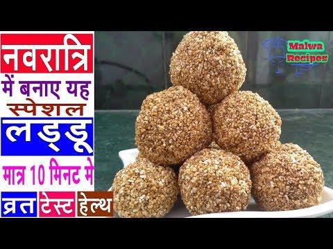 राजगीरा का टेस्टी हलवा बनाने की विधि   Rajgira ka Halwa   Rajgara no Shiro from YouTube · Duration:  3 minutes 41 seconds