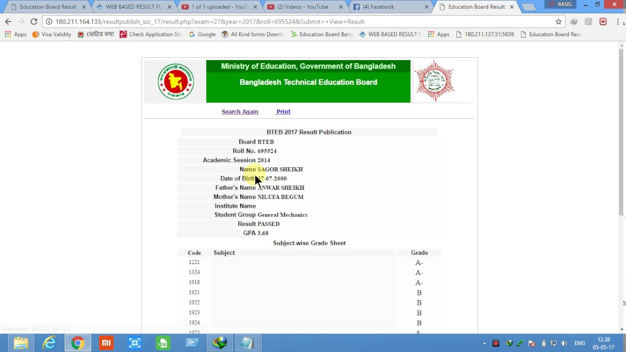 technical board result(bteb )2017