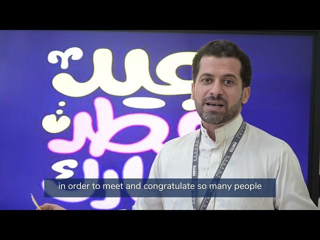 Principal's Message - May 11, 2021 Eid Mubarak