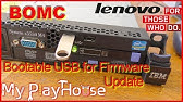 How To - Update System BIOS - YouTube