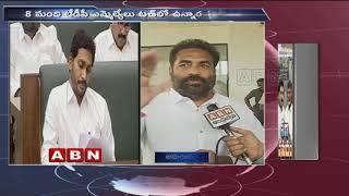 TDP Leader Payyavula Keshav And YCP MLA Kotamreddy Sridhar Reddy Face To Face | ABN Telugu