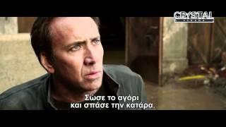 GHOST RIDER 2 ΤΟ ΠΝΕΥΜΑ ΤΗΣ ΕΚΔΙΚΗΣΗΣ - Trailer (greek subs) HD