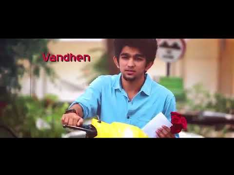 En Uyir AnbaeTamil Album Song360p