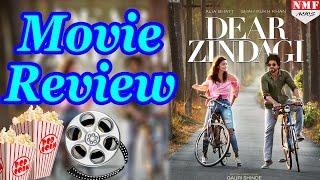 'Dear Zindagi' MOVIE REVIEW By Audience | Shahrukh Khan, Alia Bhatt