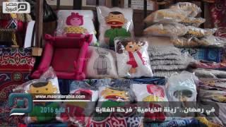 فيديو| في رمضان..
