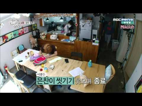 [Eng Sub] 140619 A Celebrity Living In My House Ep2