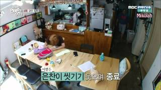 eng-sub-140619-a-celebrity-living-in-my-house-ep2