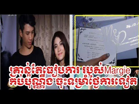 សម្រាប់ភ្ញៀវអញ្ជើញដំបូងរបស់ពួកគេទាំងពីរនាក់ នោះគឺ ម្ចាស់ស្ថានីយទូរទស្សន៍ Thai TV3 /Cambodia Daily24