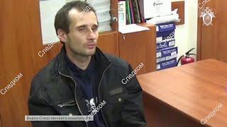 Криминалисты из Москвы помогут в расследовании убийства в Саратове девятилетней школьницы.