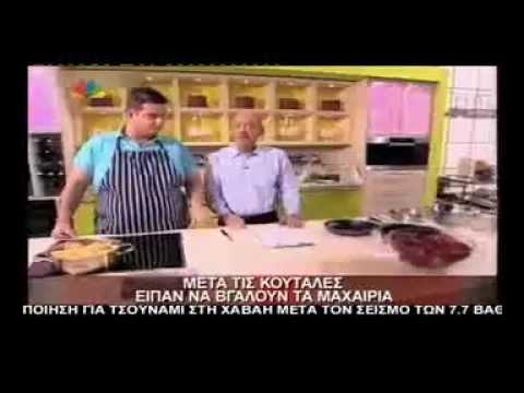 Gossip-tv.gr Στέλιος Παρλιάρος VS Μυρσίνη Λαμπράκη