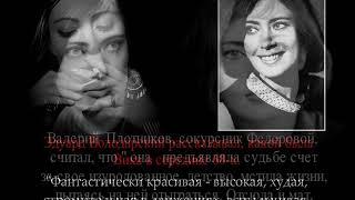 Ее мать убили сын ненавидел все русское