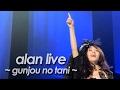 alan ( 阿兰 阿蘭) 『 群青の谷~gunjou no tani ~ 』by miu JAPAN