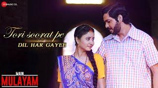 Tori Soorat Pe Dil Har Gayee | Main Mulayam | Shreya Ghoshal & Toshi Sabri | Amyth & Sana