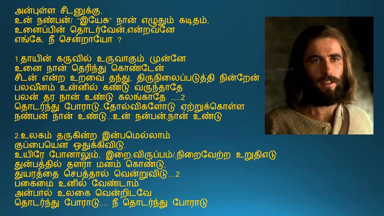 Hindi Christian Devotional Songs - YouTube