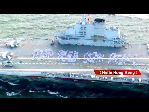 HKSAR 20 - Liaoning Aircraft Carrier Strike Group Visit Hong Kong [720p]