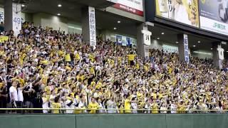 阪神タイガース 応援  くたばれ読売→おまえが頼りだ金本→チャンス襲来 thumbnail