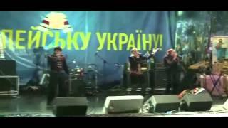 гурт Made in Ukraine - Смуглянка
