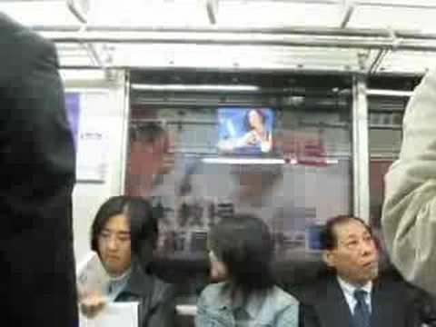 Tokyo Subway Ad