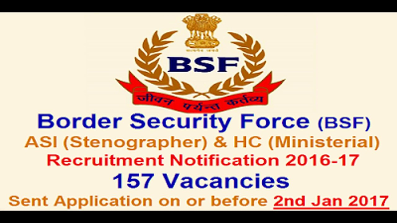Bsf Hcm Application Form, Bsf Hcm Written Exam Typing Test2016  Head Constable Ministerial How To Crack It, Bsf Hcm Application Form