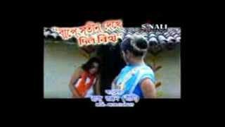 BENGALI SONG / BAPE SATIN DEKHE DILO BIHA / PURULIA and BANKURA / FULL HD - 2014