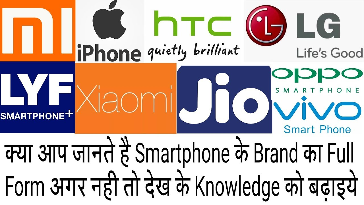 What Is The Full Form Of Mobile Brands | Full Form Of Xiaomi ...