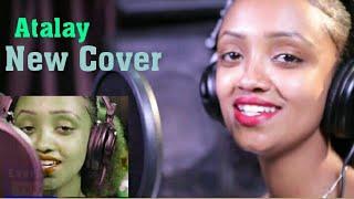 Meron Mekete Atalaye  Amharic cover  Ethiopian Music  ሜሮን መከተ አታላይ ከቨር Endrias Tube (Official Video)
