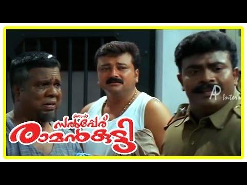 Njan Salperu Ramankutty Malayalam Movie  Jayaram Latest comedy