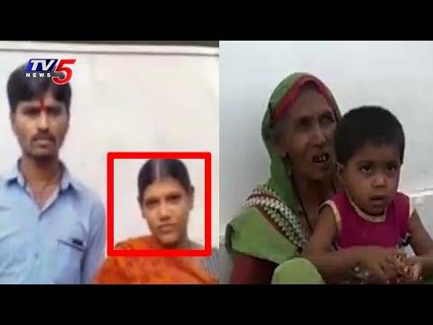 Adilabad Woman Sold by In-Laws in Gujarat | TV5 News