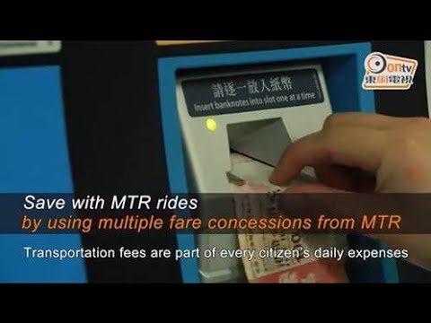 MTR Saving Tips – Daily Journey
