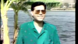 هاني شاكر - علي الضحكاية (فيديو كليب) | (Hany Shaker - Aly El Dehkaya (Music Video