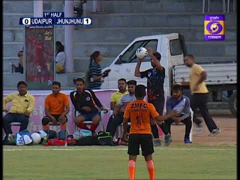 Samrat Prithviraj Chouhan State Football Championship 2018 1st Semifinal DD RAJASTHAN