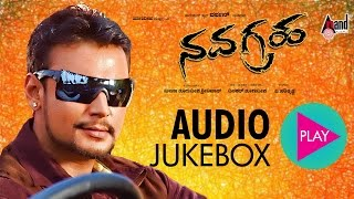"Navagraha|""JukeBox""