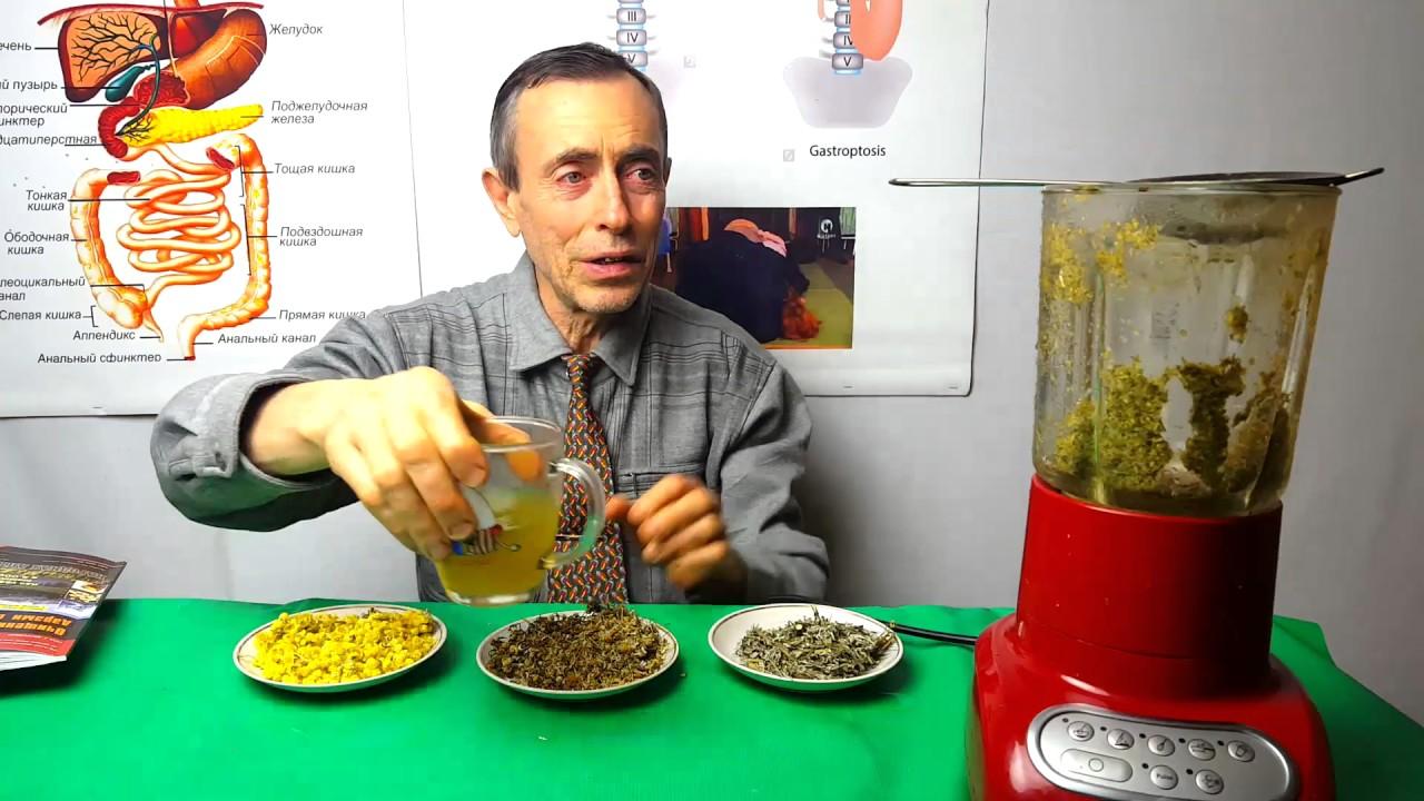 травы от паразитов брюшной полости