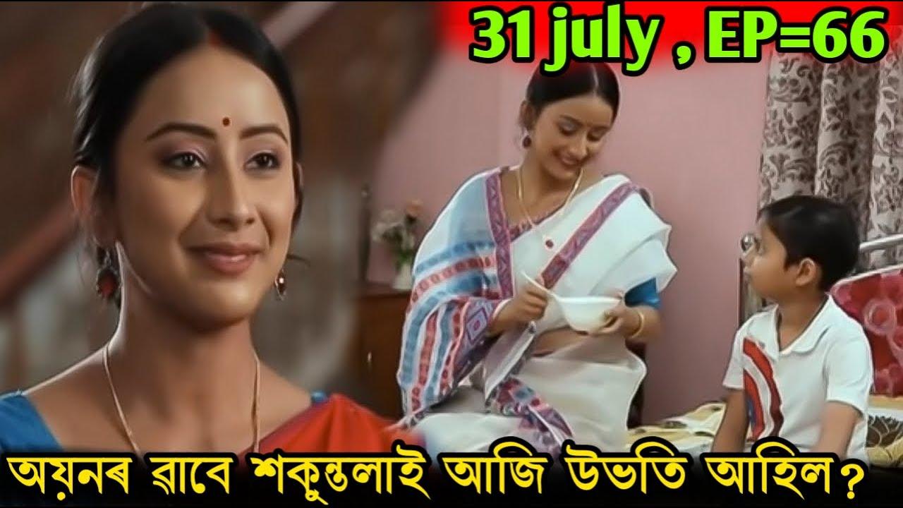 Shakuntala || Shakuntala Today Episode 31 July || Shakuntala Live