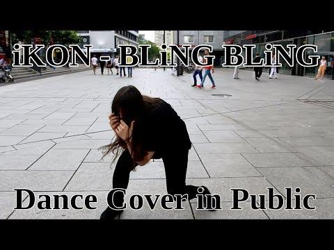 iKON 아이콘 - BLING BLING 블링블링 Dance Cover in Public