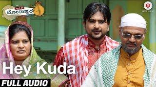 Hey Kuda Full Audio | Days of Borapura | Prashant, Anita Bhat, Surya Siddhartha, Amita R & Shafi