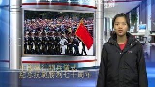 Publication Date: 2016-01-29 | Video Title: 香港四邑商工總會陳南昌紀念中學 十大新聞選舉結果