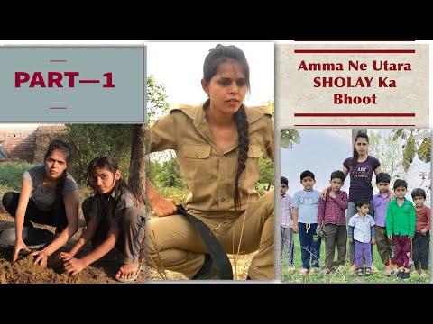 PART—1  (Amma Ne Utara SHOLAY   Gabbar   Ka Bhoot) By    Charu Dixit   