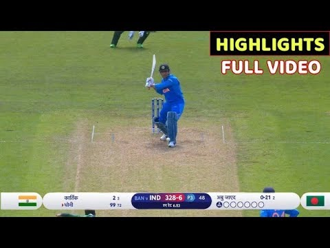 india-vs-bangladesh-warm-up-match-world-cup-2019-full-match-highlights