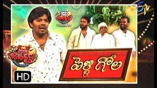 Extra Jabardasth 22nd December 2017    Full Episode   ETV Telugu