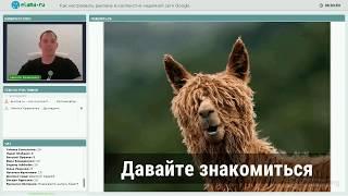 видео Медийная реклама: виды, форматы и эффективность