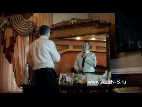 Армянская свадьба Ведущий Ален Сафарян