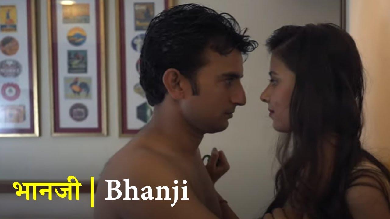 Download भानजी | Bhanji | Full Episode | New Hindi Web Series 2020