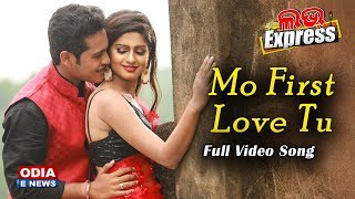 Gambar cover Mo First Love Tu - Full Video Romantic Song - Love Express | Swaraj & Sunmeera