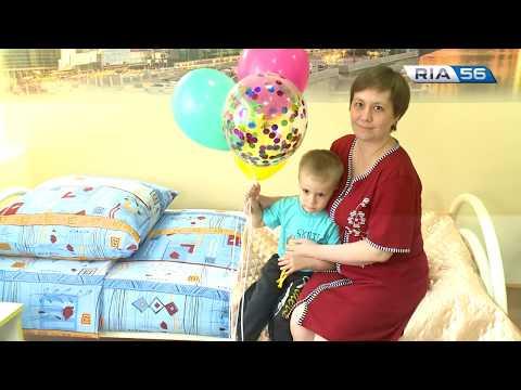 Открытие детского стационара. Оренбург